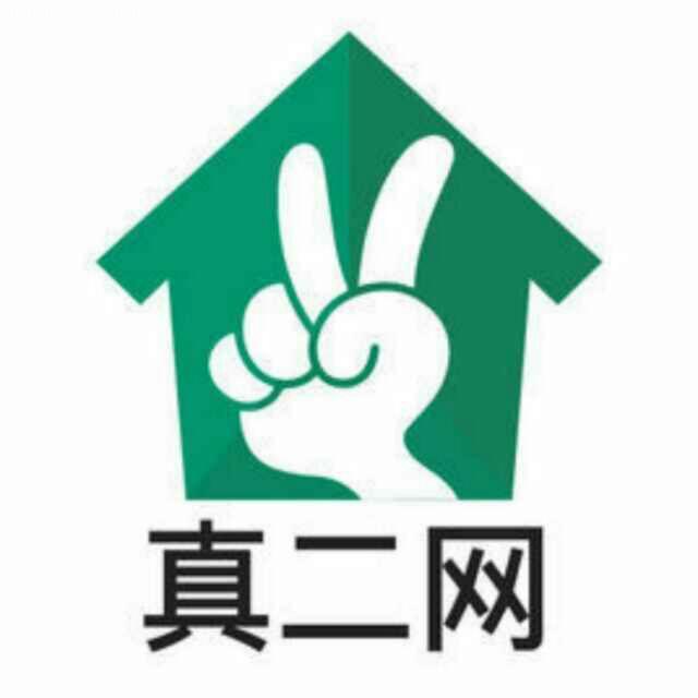 河南真二房产经纪有限公司腾飞路店logo