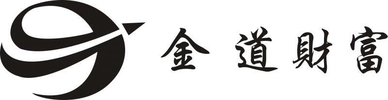 厦门金道房地产营销策划有限责任公司logo