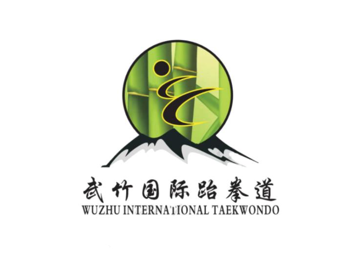 安徽武竹教育培�有限公司logo