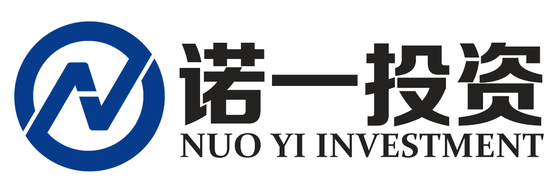泉州诺一投资有限公司logo