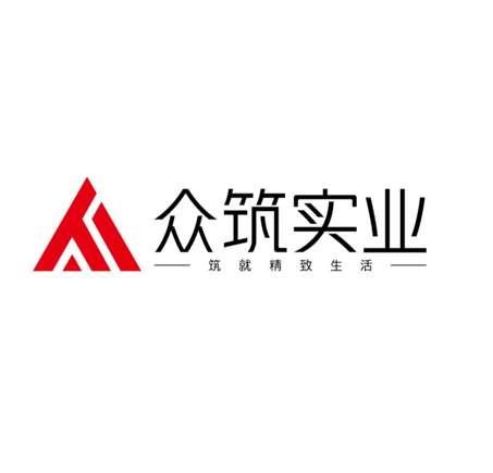 广东众筑实业投资有限公司logo