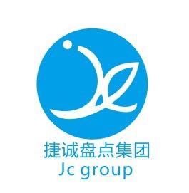 深圳市佳创盘点科技有限公司logo