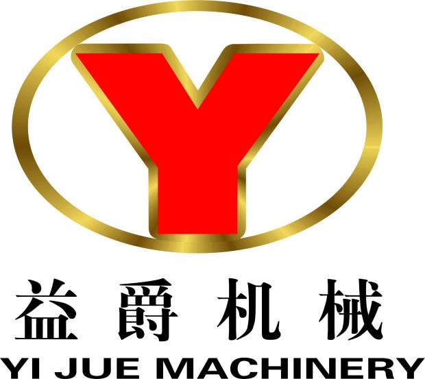 武�h益爵�v�_�C械有限公司logo