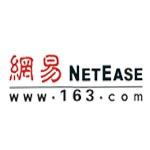 网易公司(netease)logo