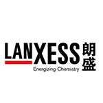 朗盛化�W(上海)有限公司logo