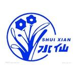 上海水仙电器股份有限公司logo