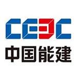广东省电力设计研究院(GEDI)logo