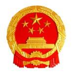 中华人民共和国交通运输部logo
