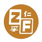 仁孚(中国)有限公司logo