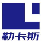 勒卡斯�V告策��有限公司logo