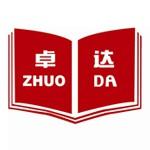 威海卓�_房地�a有限公司logo