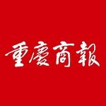 重�c�O速信息科技有限公司logo