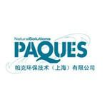 帕克环保技术(上海)有限公司logo