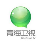青海卫视logo