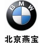 北京燕宝汽车logo