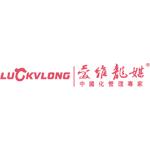 爱维龙媒管理咨询集团logo