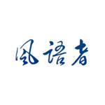 风语者软件(北京)有限公司logo