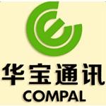 华宝通讯股份有限公司logo