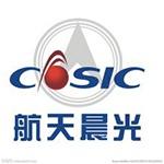 航天晨光股份有限公司(Aerosun Corporation)logo