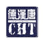 德�h唐(CHT)商�辗��占��F有限公司logo