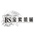 广东省佛山市宝索机械制造有限公司logo