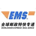 青海省邮政速递物流有限公司logo