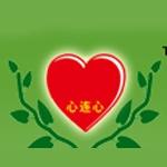 心�B心集�F有限公司logo