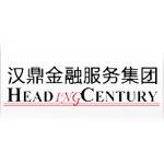 汉鼎金融服务集团logo