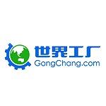 上海西芝信息技术有限公司(世界工厂网)logo