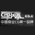 引擎�L暴(北京)科技有限公司logo