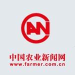 农民日报社新媒体发展?#34892;�logo