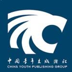 中��青年出版�社logo