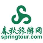 上海春秋国际旅行社(集团)有限公司logo