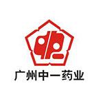 �V�集�F�V州白云山中一��I有限公司logo