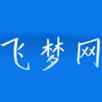 飞行梦网logo