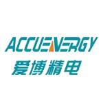 北京爱博精电科技有限公司(Accuenergy)logo