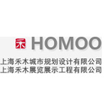 禾木国际设计集团(HOMOO)logo