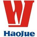 豪爵控股有限公司logo