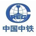 中铁工程装备集团技术服务有限公司logo