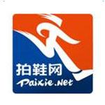 拍鞋网(福建)电子商务有限公司logo