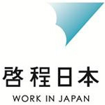 �⒊倘毡�(WORK IN JAPAN)logo