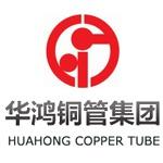 佛山市华鸿铜管集团公司logo