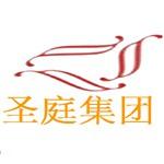 圣庭集团logo