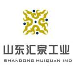 山东汇泉工业有限公司logo