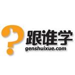 北京百?#19968;?#32852;科技有限公司logo