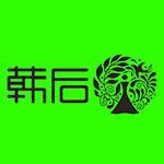 �V州十�L生集�F(控股)有限公司logo
