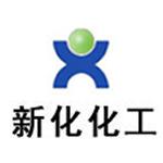 浙江新化化工股份有限公司logo