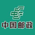 中国邮政集团公司浙江省分公司logo
