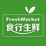 苏州随易信息科技有限公司logo