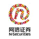 �W信�C券有限�任公司logo